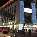Dongdaemun – Popular Shopping Spot, Seoul