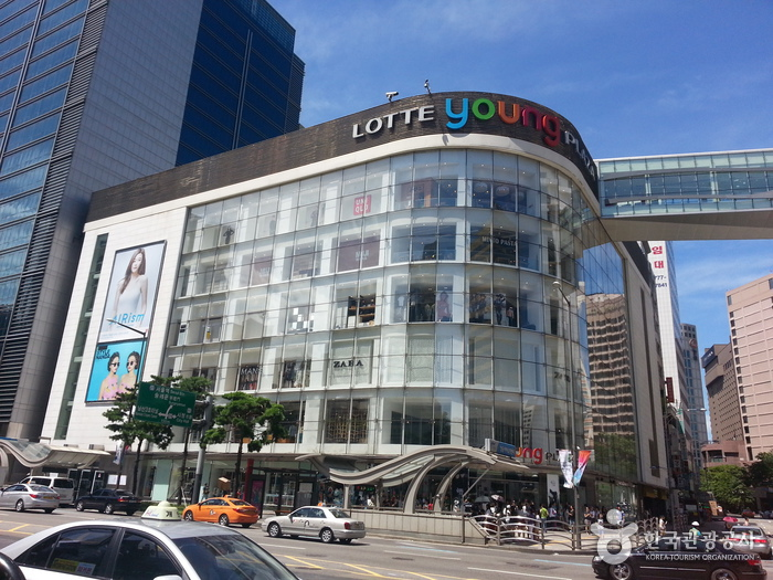 Lotte Young is attached to Lotte Department store. This is NOT where the Baby Lounge or Sky Garden.