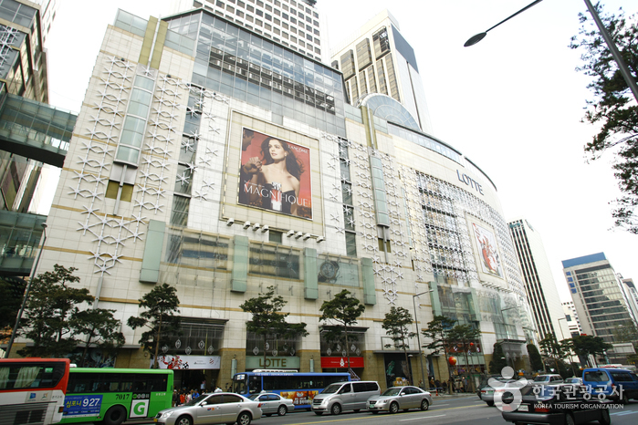 Lotte Department store - this is where the Baby Lounge and Sky Garden.
