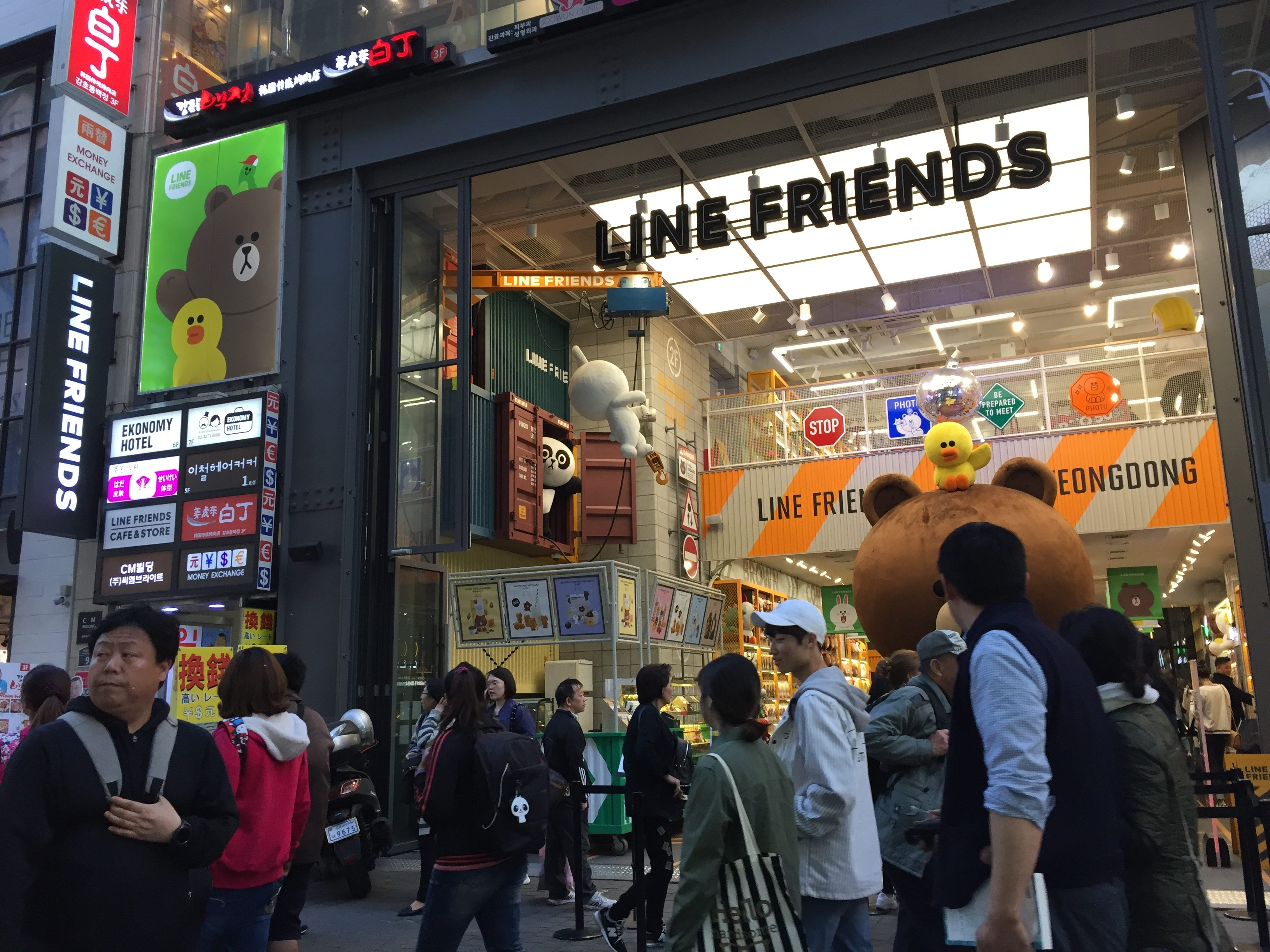 The huge flagship Line store at Myeong-dong. The big bear!