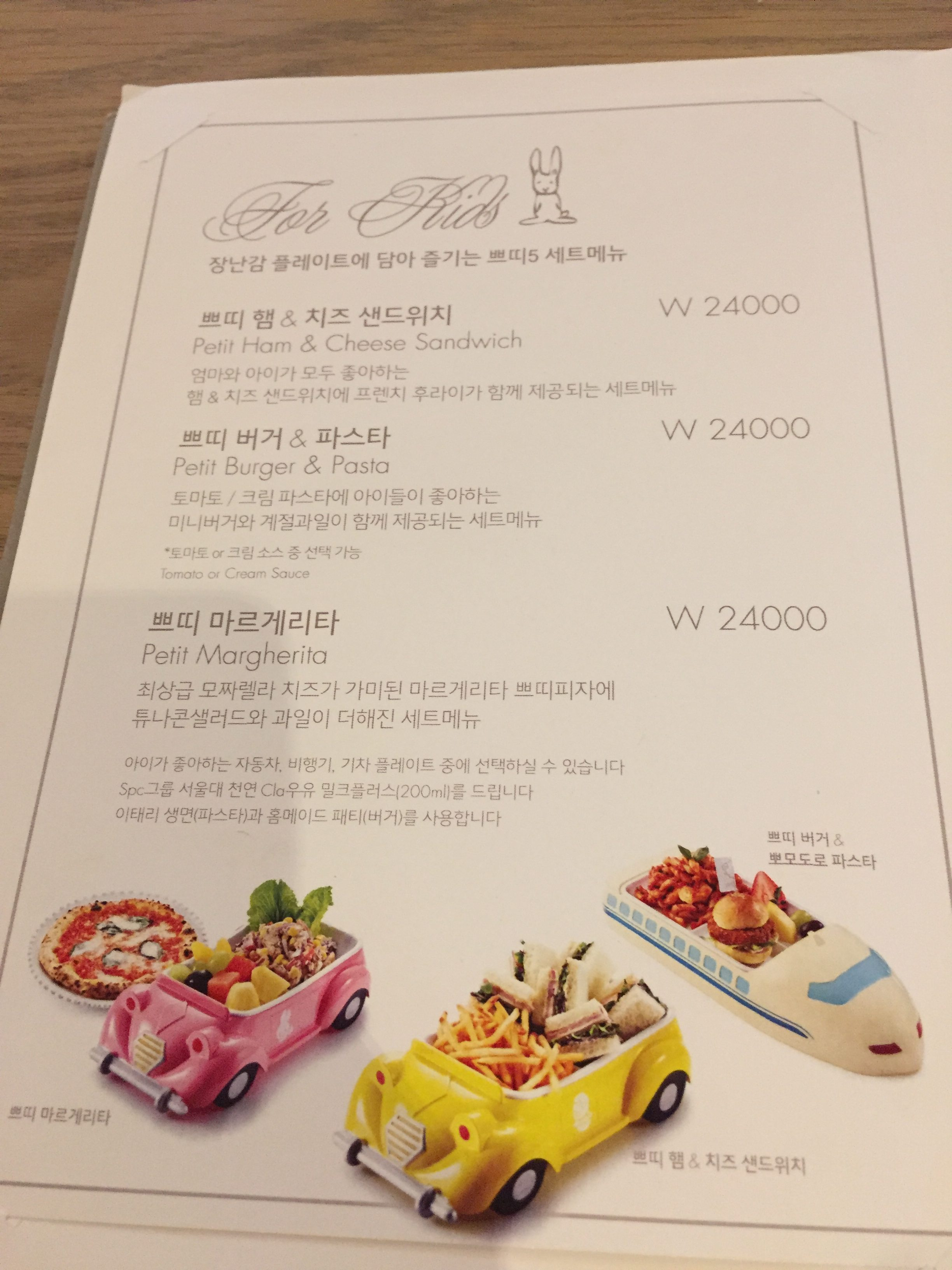 Kids Menu Petit 5 Kids Cafe Seoul