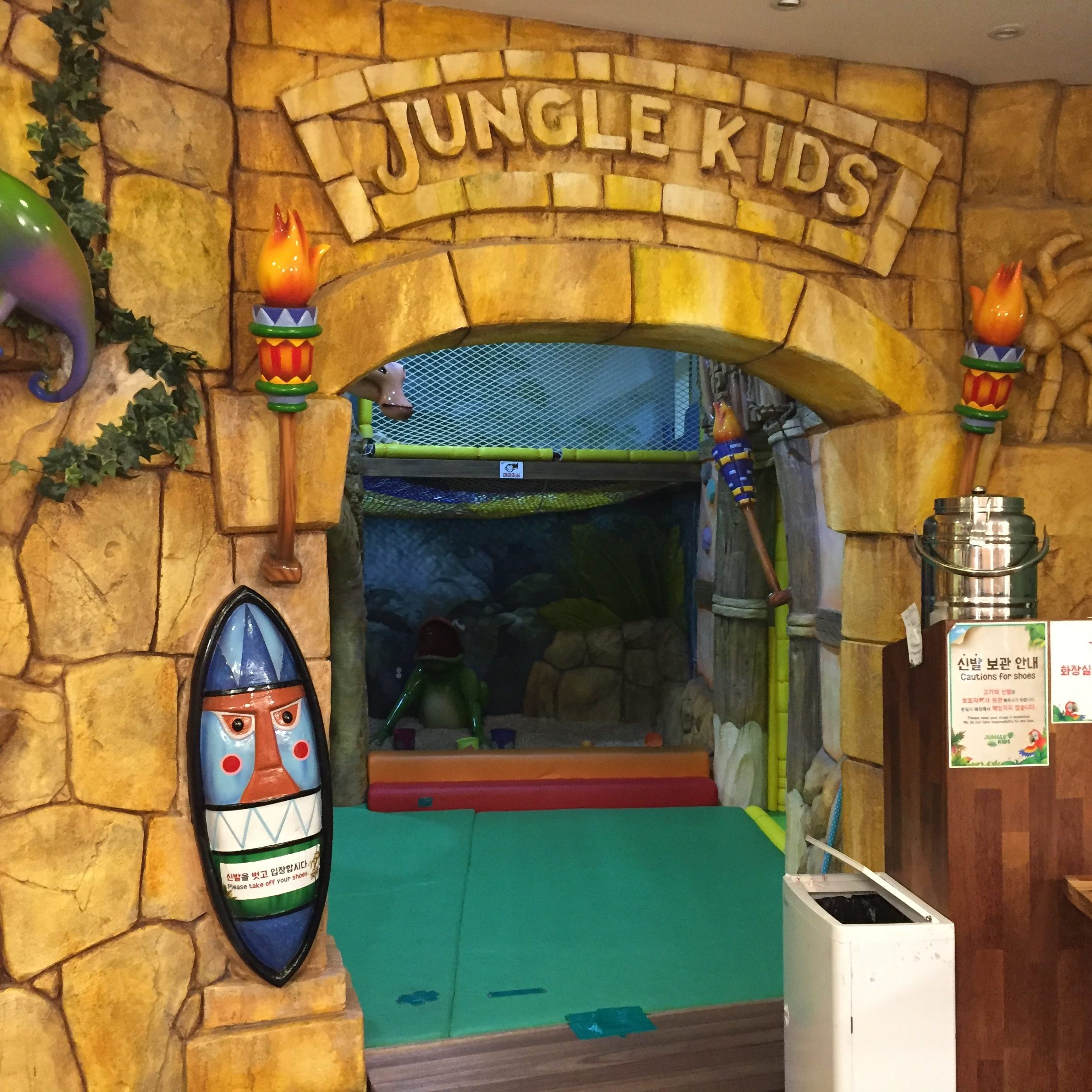 Jungle Kids Cafe at Seoul - The Entrance
