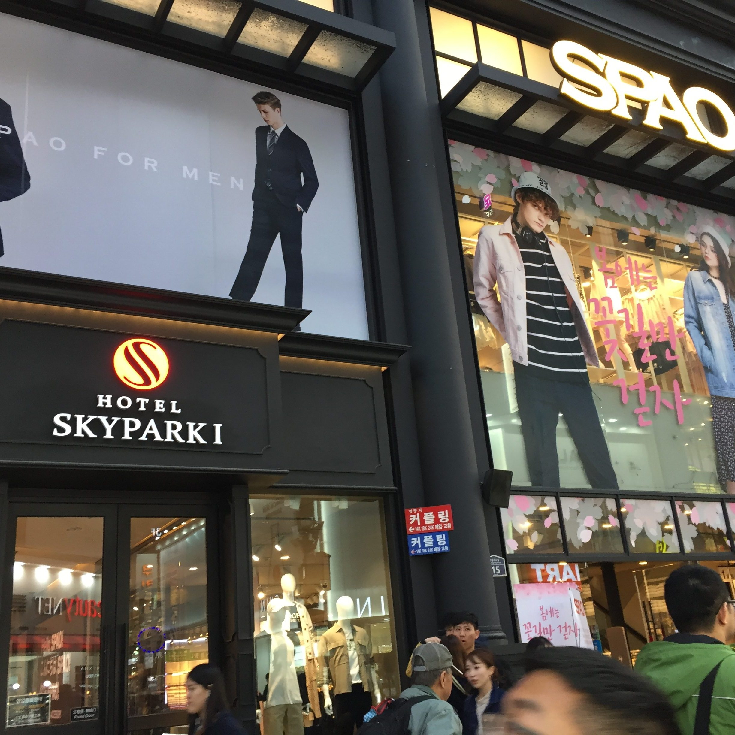 A huge SPAO store over 4 levels. And SkyPark 1 hotel - a good hotel. At Myeong-dong