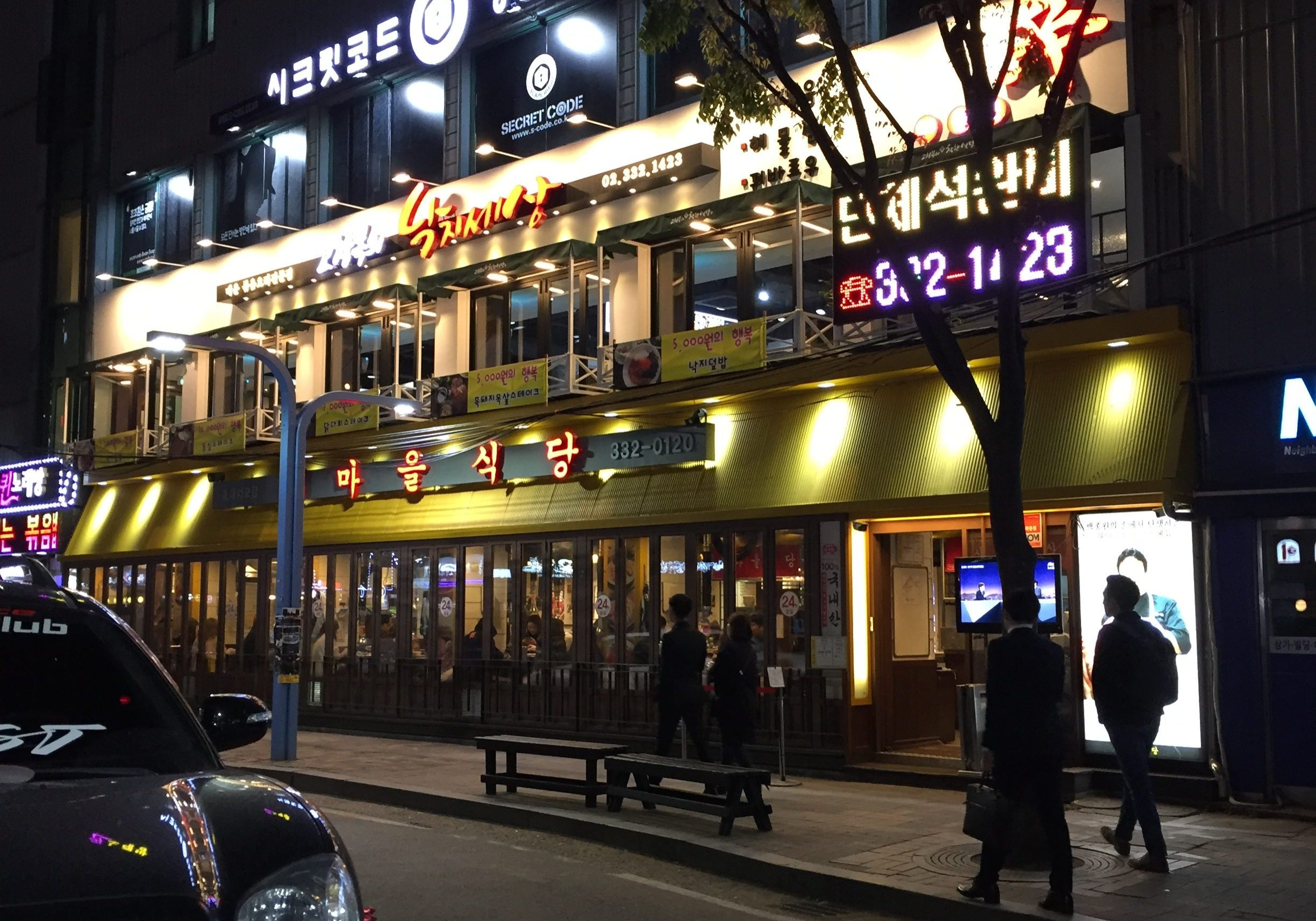 New Village by night, Hongdae, Seoul