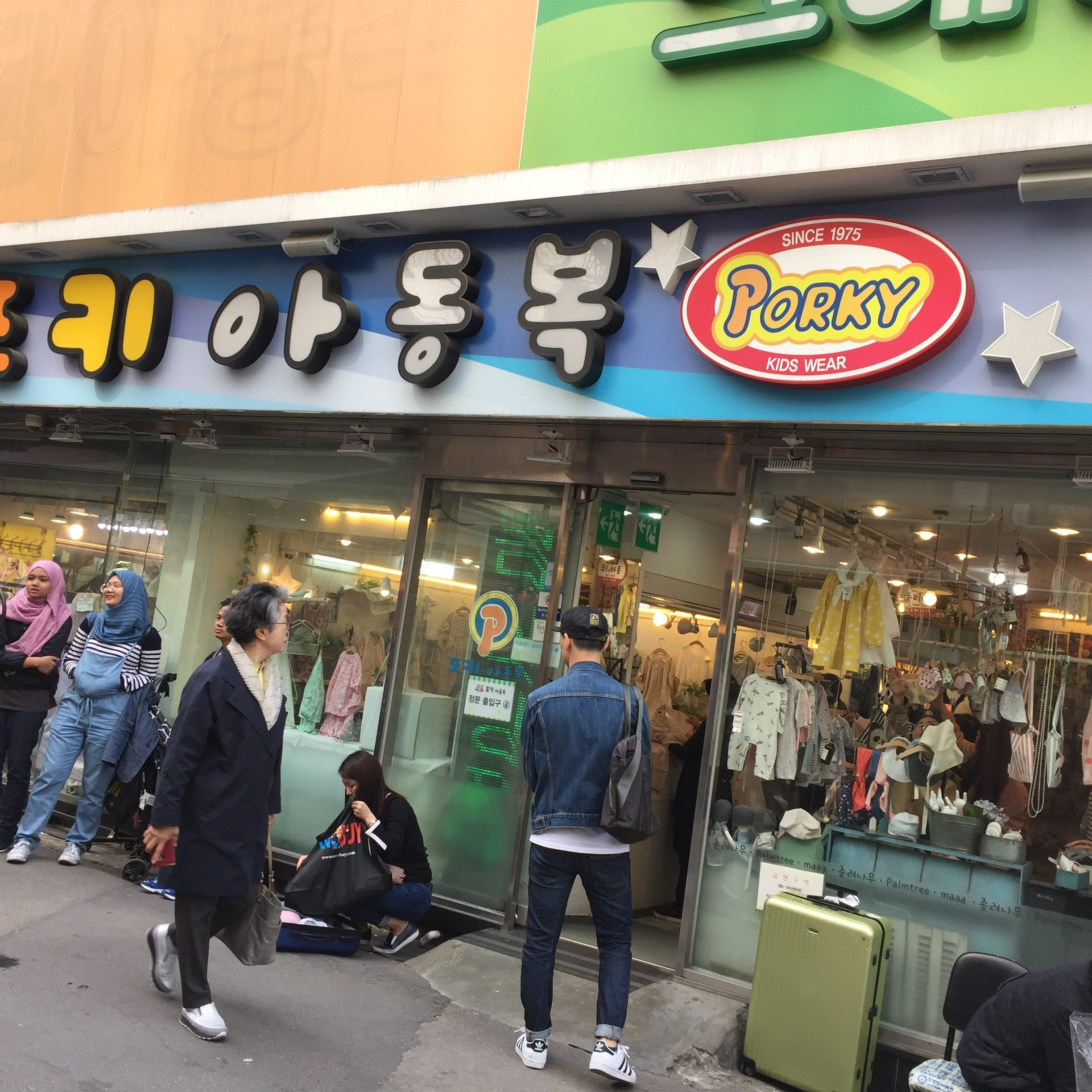 Porky Kids Wear Mall at Namdaemun