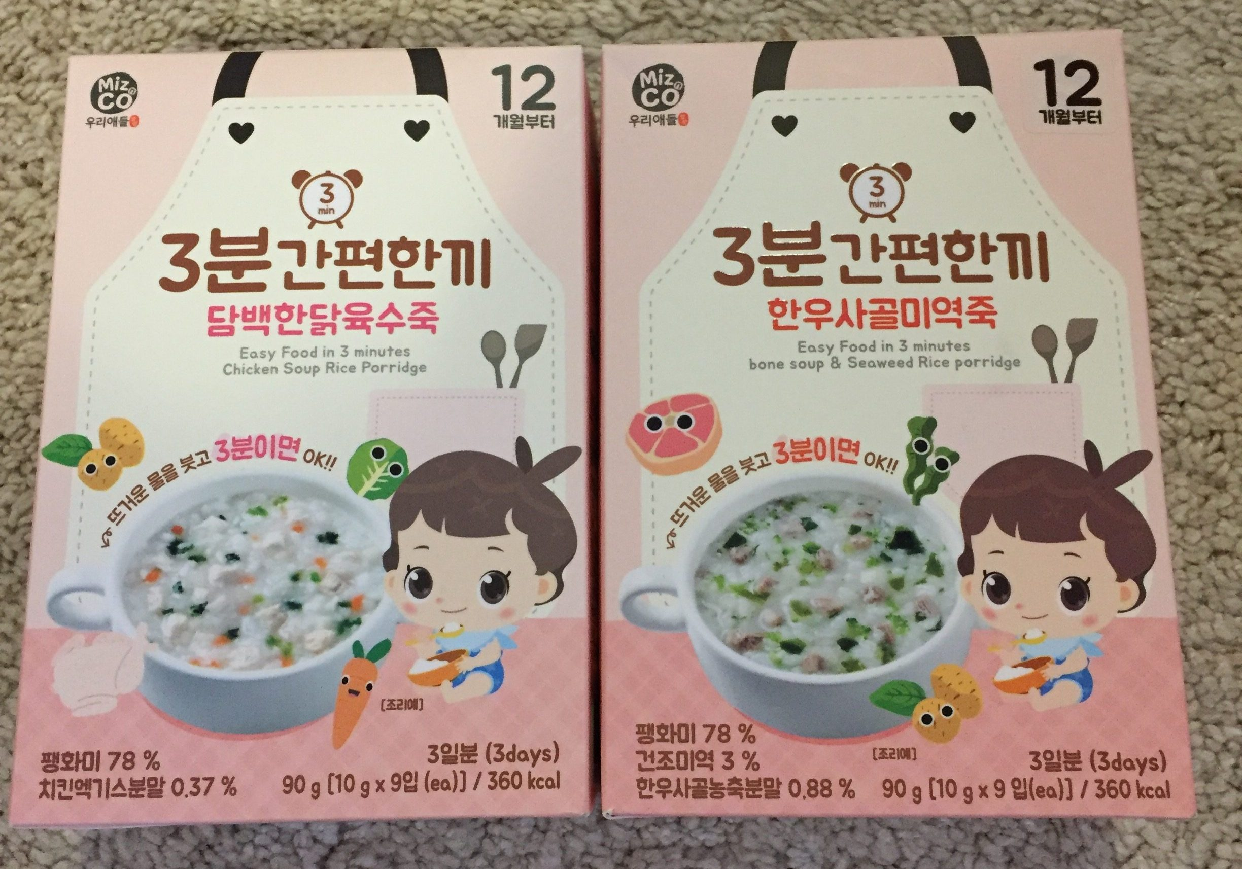 Korean baby porridge supermarket Seoul