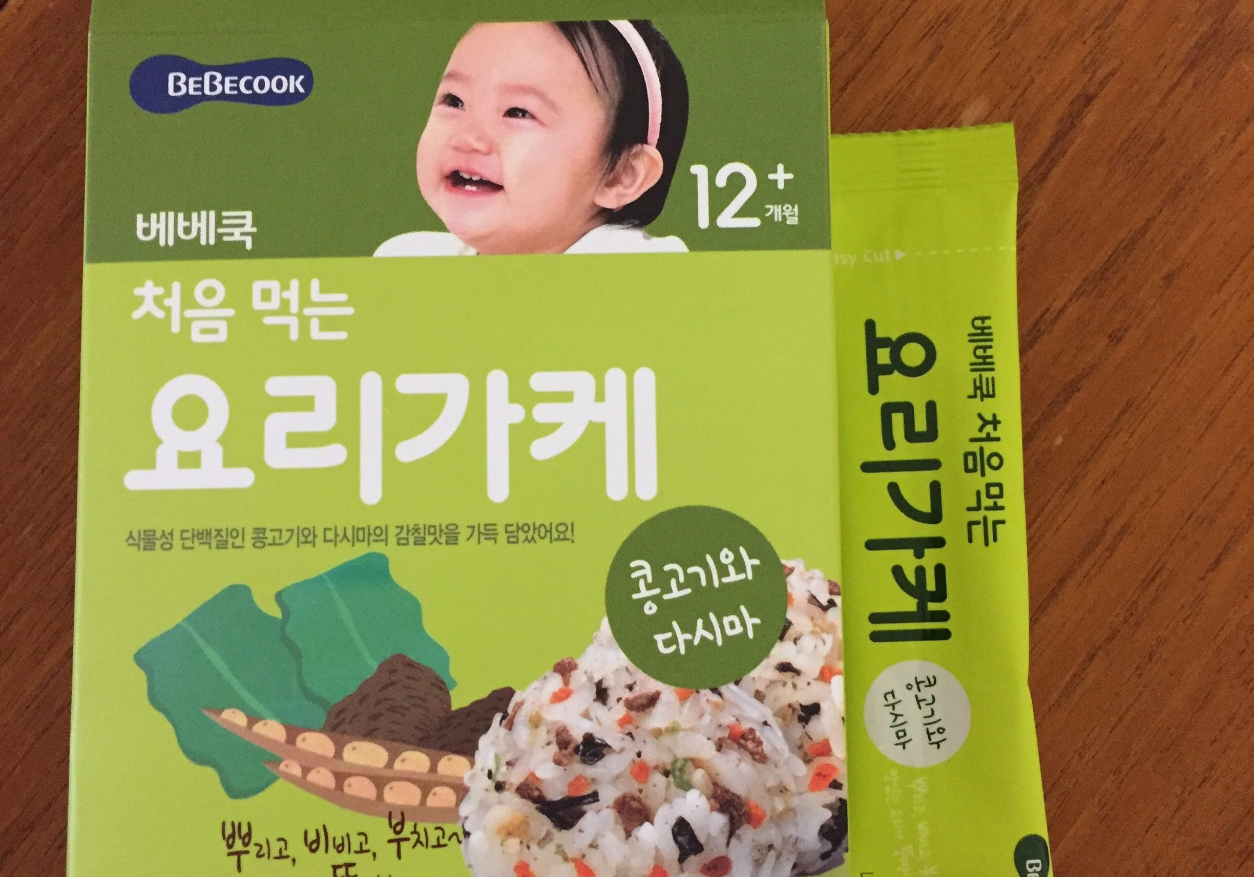 Ready made baby food supermarket Seoul